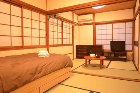 Tokyo East JP Modern House♫  A - Chūō-ku - Pension