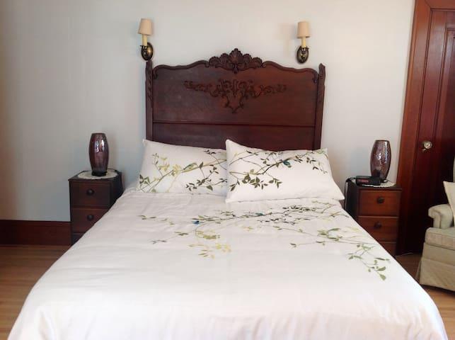 Gite La Normande maison d'hôte - Gaspé - Bed & Breakfast
