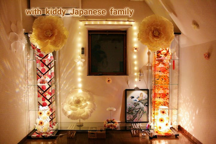 With Japanese teacher host family *★Private room W - Shinjuku-ku - Haus