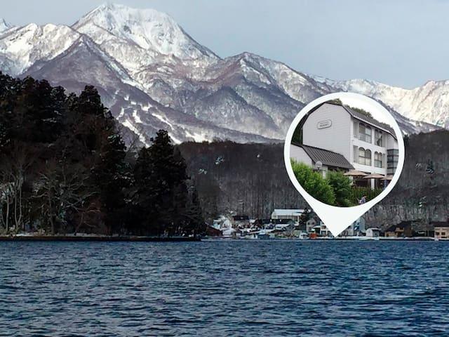 Nojiri Lake Resort Value Room