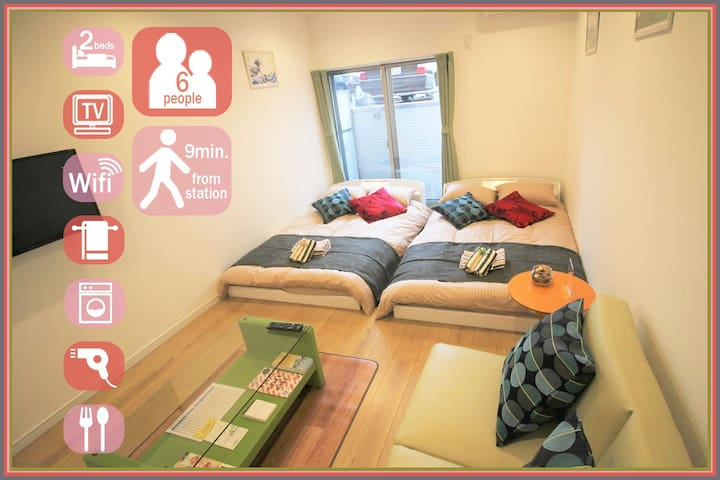Near Osaka station! Private room★6 people★103