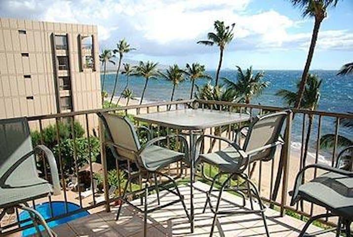 Kealia Resort 404 - Kihei - Appartement en résidence