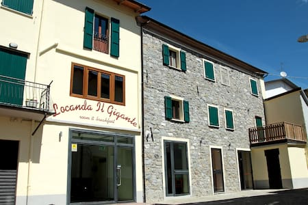"Camera ""Viola"" - Province of Reggio Emilia - Bed & Breakfast"