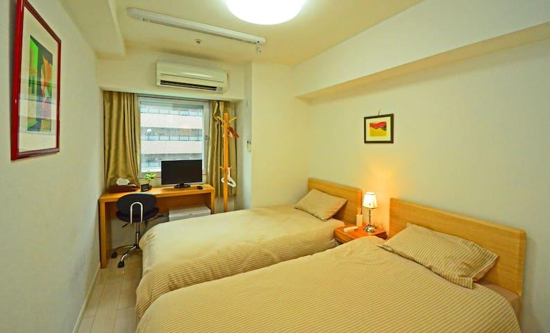 Shibuya ,2single Bed, Hotel Quality - Shibuya-ku - Condominium
