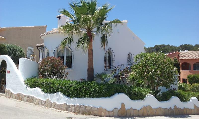 Casa de la Cumbre: opposite swimming pool