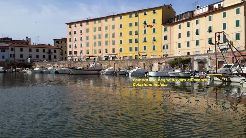 Stupendo affaccio su verde e acqua - Livorno - Bed & Breakfast