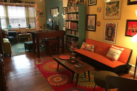 Charming Suite in  Sunny Artsy Home - 菲尼克斯维尔(Phoenixville) - 独立屋