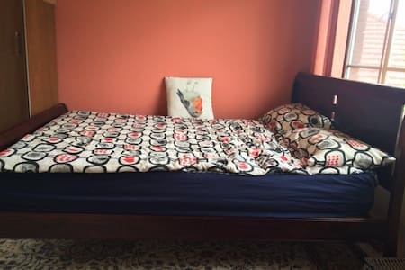 Room like home in Epping - Epping