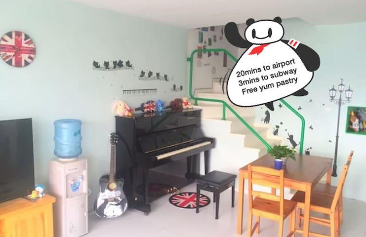 Line6 Caofang art loft free pastry! - Beijing
