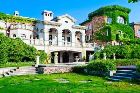 狮子湖迷人的五号公馆别墅,豪华五居室,带有停车位,泳池会议室等配套设施 - Qingyuan