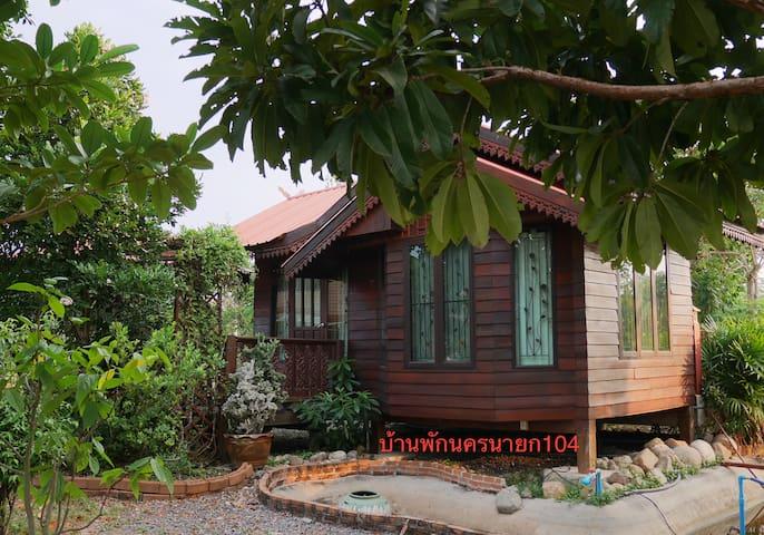 Bann Pack Nakornnayok104 clean peace safe & save - Wang Krachom - House