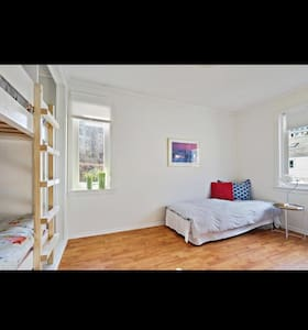 Close to the city in a cosy area - Bergen