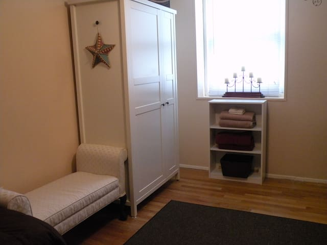 Private room close BWI airport - Halethorpe