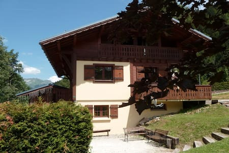 Chalet Velo- 3. Twin shared bath - Les Gets - Bed & Breakfast