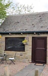 ringinglow toy cottage - Sheffield - Bungalow