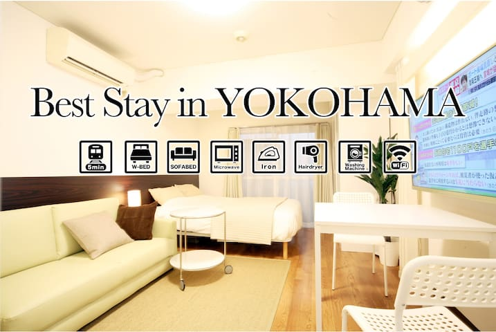 [Open Sale] 1min Yokohama ChinaTown 4ppl Free-Wifi - Naka-ku, Yokohama-shi - Appartement