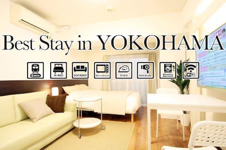 [Open Sale] 1min Yokohama ChinaTown 4ppl Free-Wifi - Naka-ku, Yokohama-shi - Квартира