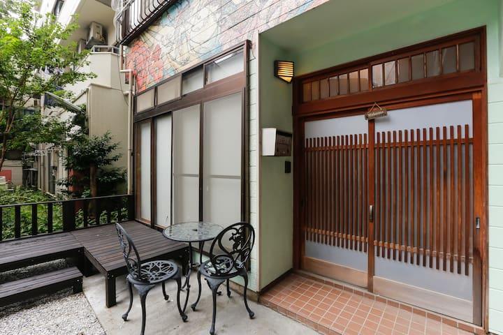 House Near Shinjuku Central Park!!!