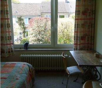 Ruhiges Gartenblickzimmer