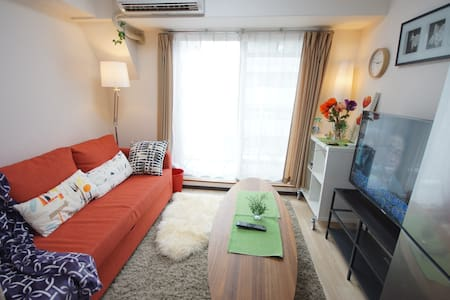Luxury Designed-2PAX at Osaka Namba+Free WIFI-TV - Nishi-ku, Ōsaka-shi - Apartmen