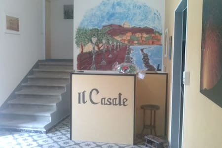 IL CASALE camera budget - Bed & Breakfast
