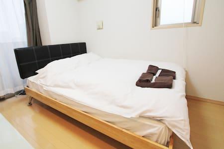【羽田空港から30分】新橋駅から徒歩3分のお部屋、長期滞在もOK、wifi、冷蔵庫、浴室乾燥機あり - Minato-ku - Apartmen