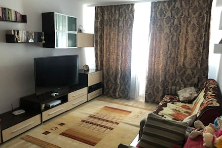 Cozy place close to Palas Mall
