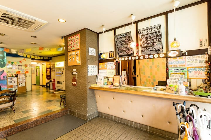 Backpackers Hotel Toyo 20