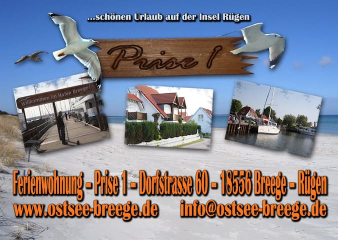 """Prise1"" private Ferienwohnung in Breege/Juliusruh - Breege - Lägenhet"