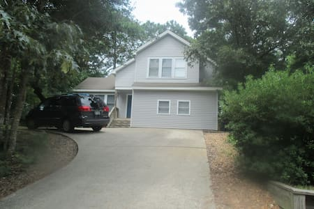 Relax in the woods in an OBX home. - Kill Devil Hills - Casa