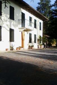 Casa sulle colline UNESCO - Calamandrana - Apartmen