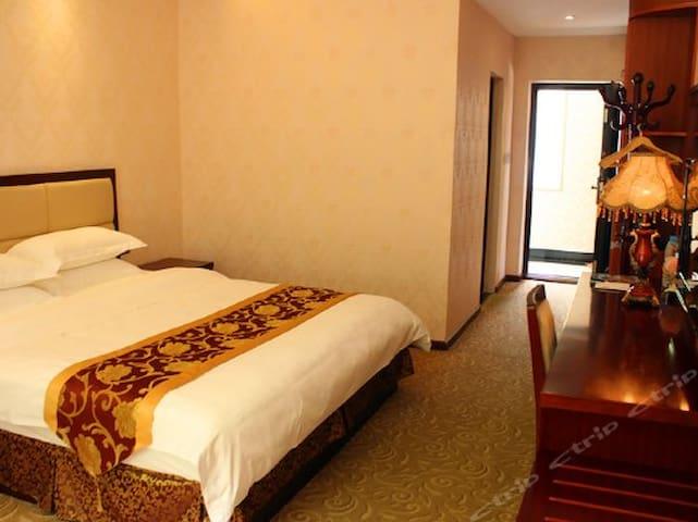九寨沟雅馨假日山庄Cozy Hostel Jiuzhaigou - Aba - Casa de huéspedes