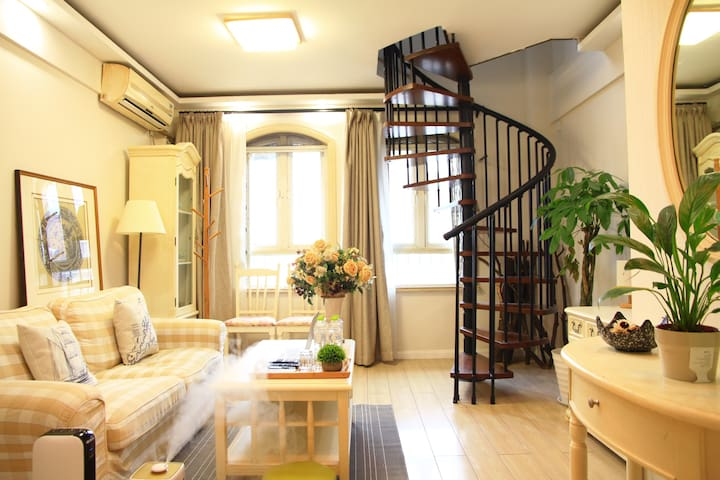 WelcomeYOSE【SALE】Olympic Sports Center LOFT house