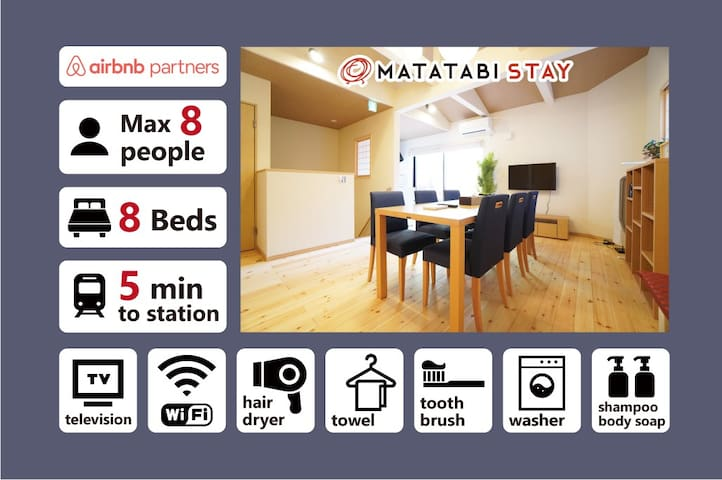 [YUU] Two Floor House 5 Min to JR Kyoto Station