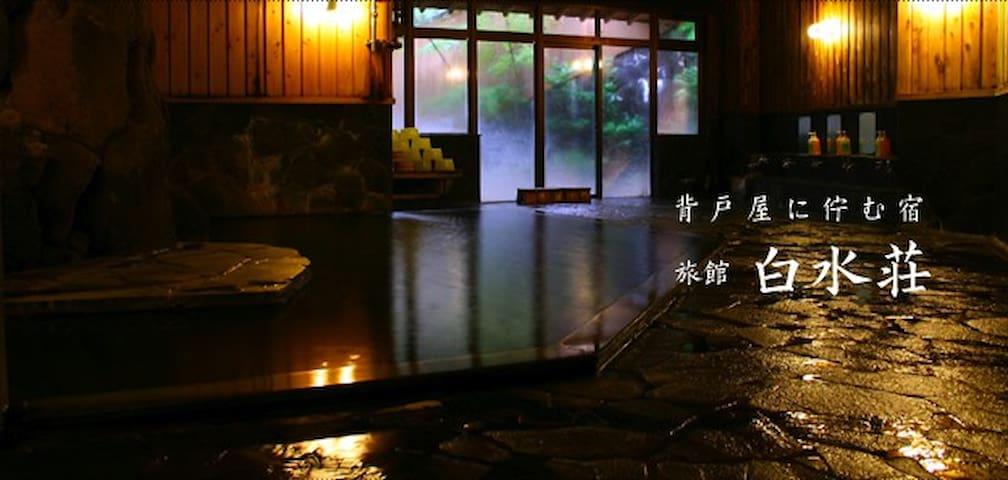 [朝食付]築100年の温泉旅館白水荘★杖立温泉★源泉掛け流し★田舎★レトロ