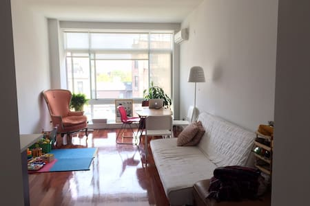 Modern 2BR in Clinton Hill, 2 blocks to the subway - Brooklyn - Apartment