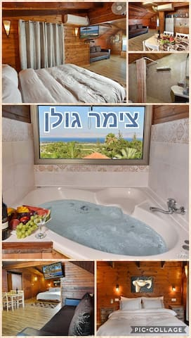 chalet with pool & hot tub near the sea of galilee