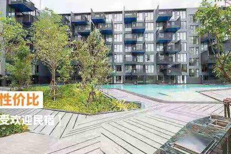 完美假期 巴东海滩豪华一室一厅带浴缸公寓  5分钟海滩 近酒吧街 江西冷 性价比超高