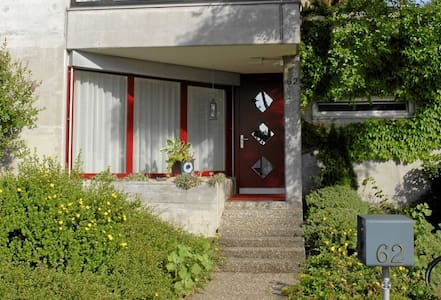 Stadtnahes Wohnen im Grünen, nahe der Universität - Sankt Gallen