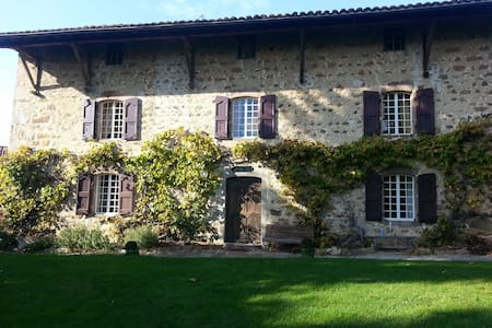 SUPERBE DEMEURE DU 17ème SIECLE - La Chapelle-sur-Coise - Gästehaus