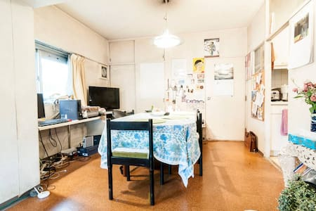 Stay locally with a yard-view in Tokyo - Setagaya-ku - Appartement