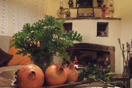 The Pomegranate's House - Limassol