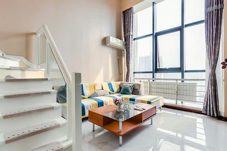 兴隆大家庭渤海大学火车站亿隆国际精品复式公寓