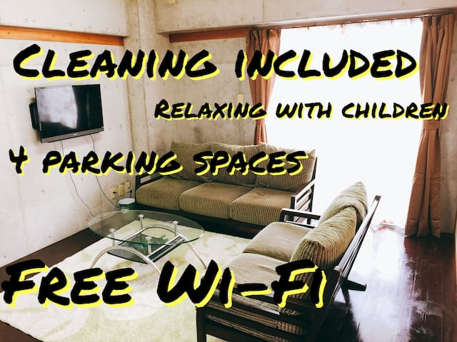 Including cleaning fee! Wi-Fi! NAHA!Parking free