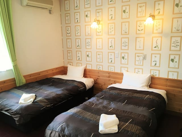 2Beds at FURANO, with Bath & Toilet