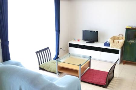 Clean and Spacious Room in Kasugai - 春日井市 - Lejlighed