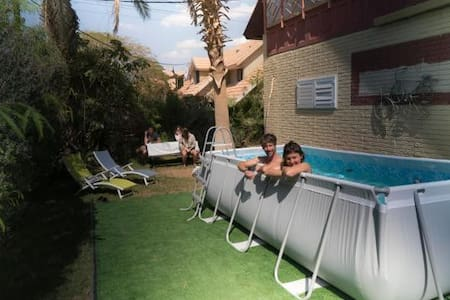 Lowest Place on Earth Entire House Garden Pool
