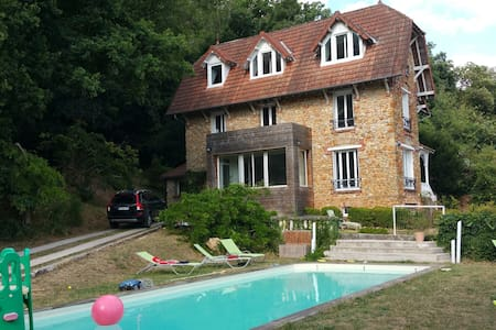 Traditional French house with pool - Palaiseau - 独立屋