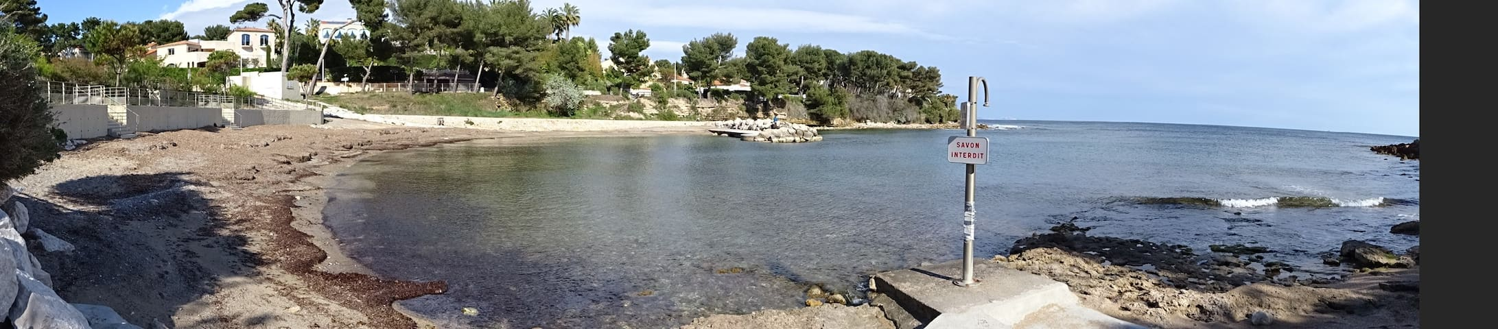 T2 Carry le Rouet 50m de la plage - Carry-le-Rouet - Квартира