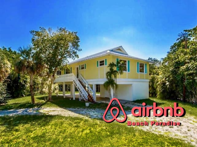 Private Beach Home! Bowman's Beach! - Sanibel - House